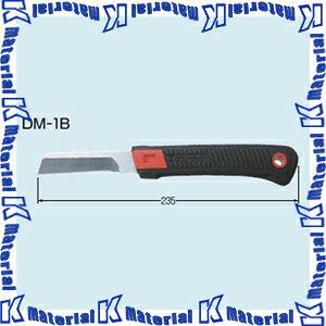 未来工業 DM-1BH 1本 デンコーマック 電工ナイフ 本体のみ(ケース無) [MR02040]