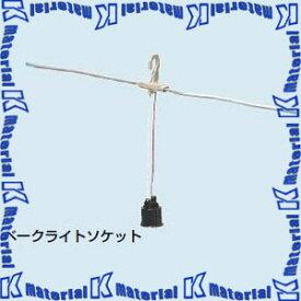 【P】未来工業 LBS-32B 1個 連結防水ソケット [MR04948]