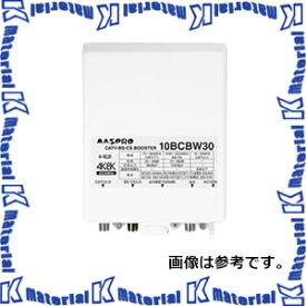 【在庫有り!】マスプロ電工 10BCBW30-B 4K・8K衛星放送対応 CATV・BS・CSブースター 上り通過 [MP1134]