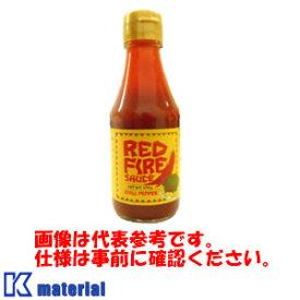 【P】オタフクソース 456257 レッドファイアソース 170gビン 野菜をベースとした赤くて辛いソース [OTF098]