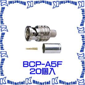 【P】【在庫有り!】カナレ電気 CANARE BNCコネクタ 75ΩBNC型プラグ 圧着式 ストレート型 BCP-A5F 20個入 5C スタンダード [KA0480]