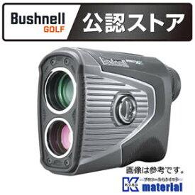 【P】【あす楽対応】【日本正規品】ブッシュネル(Bushnell) ゴルフ用レーザー距離計 ピンシーカープロ PRO XE ジョルト [HA1269]