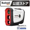 【P】【あす楽対応】【日本正規品】ブッシュネル(Bushnell) ゴルフ用レーザー距離計 ピンシーカーツアー V4 シフトジ…