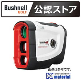 【P】【あす楽対応】【日本正規品】ブッシュネル(Bushnell) ゴルフ用レーザー距離計 ピンシーカーツアー V4 シフトジョルト [HA1268]