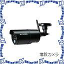 マスプロ電工 増設用ワイヤレスHDカメラ 約92万画素カメラ WHC7M-C (WHC7MC) [MP1065]