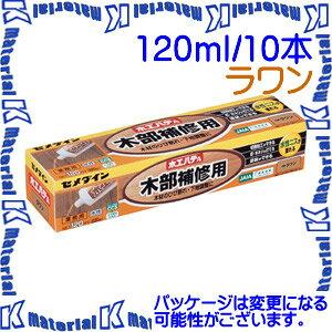 【代引不可】セメダイン HC-154 10 本 木工パテA ラワン 120ml 箱 [SEM00431-10]
