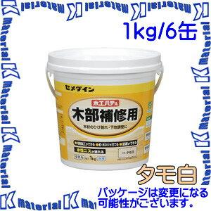 【代引不可】セメダイン HC-157 6 缶 木工パテA タモ白 1kg ポリ缶 [SEM00427-6]