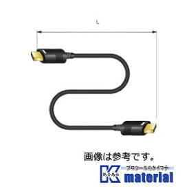 【P】カナレ電気 CANARE プラスチックファイバ光HDMIケーブル 20m APF20-HDM [KA4503]