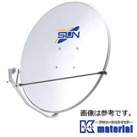 【P】【代引不可】【個人宅配送不可】サン電子 CBD-K075B 新4K8K衛星放送対応 BS・110度CSアンテナ 75cm型対応 [SDS937]