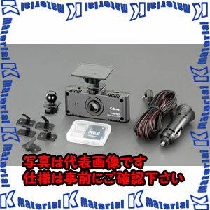 【代引不可】【個人宅配送不可】ESCO(エスコ) ドライブレコーダー EA763AA-191B[ESC112009]