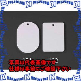 【代引不可】【個人宅配送不可】ESCO(エスコ) 65x 45mm アクリル札 EA956V-122[ESC121765]