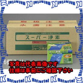 【P】【代引不可】【個人宅配送不可】ESCO(エスコ) 500g 水処理剤(6個) EA115A-6A[ESC001815]
