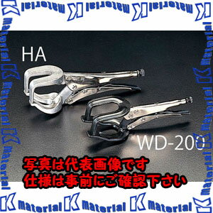 【P】【代引不可】【個人宅配送不可】ESCO(エスコ) 0- 60mm/200mm バイスプライヤー熔接用(スチールヘッド) EA533WD-200[ESC022471]