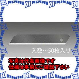 【代引不可】【個人宅配送不可】ESCO(エスコ) 100x18x0.5mm カッターナイフ替刃(50枚) EA589AT-64[ESC030031]