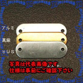 【代引不可】【個人宅配送不可】ESCO(エスコ) 16x71mm タグブランク(アルミ 長丸/10枚) EA591HE-2[ESC030655]
