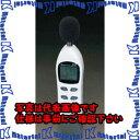 【代引不可】ESCO(エスコ) デジタル騒音計(校正証明書付) EA706C-2