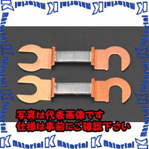 【P】【代引不可】【個人宅配送不可】ESCO(エスコ) 60A/55mm 銅つめ付ヒューズ(2本) EA758ZP-6[ESC053994]