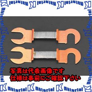 【P】【代引不可】【個人宅配送不可】ESCO(エスコ) 100A/75mm 銅つめ付ヒューズ(2本) EA758ZP-7A[ESC053997]