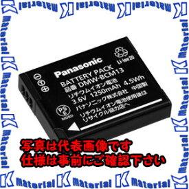 【代引不可】【個人宅配送不可】ESCO(エスコ) デジタルカメラ用バッテリー(DMW-BCM13/パナソニック) EA759GB-122[ESC054471]