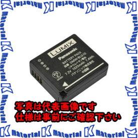 【代引不可】【個人宅配送不可】ESCO(エスコ) デジタルカメラ用バッテリー(DMW-BLG10/パナソニック) EA759GB-123[ESC054472]