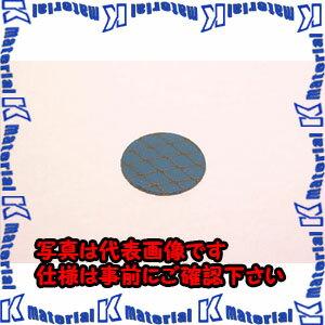 【P】【代引不可】【個人宅配送不可】ESCO(エスコ) 21mm ダイヤモンドディスク(#1500) EA819AS-109[ESC062491]