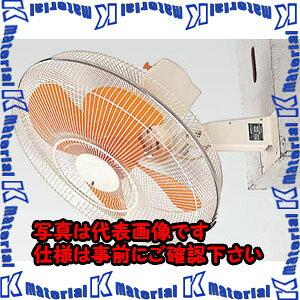 【代引不可】【個人宅配送不可】ESCO(エスコ) AC100V・180W/450mm 工場扇(壁掛け型) EA897AF-21[ESC071216]