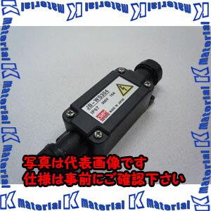 【代引不可】【個人宅配送不可】ESCO(エスコ) 4極(300V/15A) 端子台付中継ボックス(黒) EA940CX-4B[ESC080125]