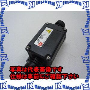 【P】【代引不可】【個人宅配送不可】ESCO(エスコ) 5極(300V/15A) 端子台付中継ボックス(黒) EA940CY-5B[ESC080131]