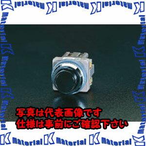 【代引不可】【個人宅配送不可】ESCO(エスコ) 1a-1b/30mm 押しボタンスイッチ(突型/赤) EA940D-13[ESC080218]