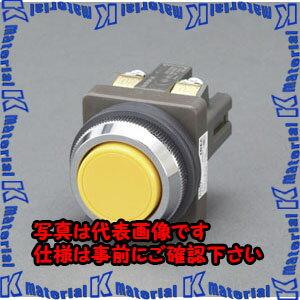 【P】【代引不可】【個人宅配送不可】ESCO(エスコ) 1a-1b/30mm 押しボタンスイッチ(平型/黄) EA940D-3Y[ESC080208]