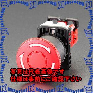 【P】【代引不可】【個人宅配送不可】ESCO(エスコ) 22/25mm 押しボタンスイッチ(非常停止) EA940DA-42[ESC080305]