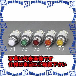 【P】【代引不可】【個人宅配送不可】ESCO(エスコ) AC/DC24V 押しボタンスイッチ(LED照光フルガード/緑) EA940DA-72[ESC080321]