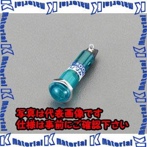 【P】【代引不可】【個人宅配送不可】ESCO(エスコ) φ10.2mm 表示灯ネオンブラケット(緑) EA940DB-65G[ESC080406]