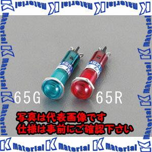 【P】【代引不可】【個人宅配送不可】ESCO(エスコ) φ10.2mm 表示灯ネオンブラケット(赤) EA940DB-65R[ESC080407]