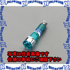 【代引不可】【個人宅配送不可】ESCO(エスコ) φ10.2mm 表示灯ネオンブラケット(緑) EA940DB-66G[ESC080408]