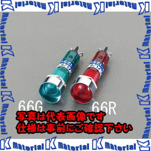 【代引不可】【個人宅配送不可】ESCO(エスコ) φ10.2mm 表示灯ネオンブラケット(赤) EA940DB-66R[ESC080409]