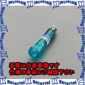 【代引不可】【個人宅配送不可】ESCO(エスコ) φ 9.5mm 表示灯ネオンブラケット(緑) EA940DB-68G[ESC080412]