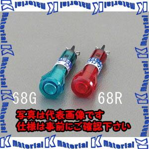 【代引不可】【個人宅配送不可】ESCO(エスコ) φ 9.5mm 表示灯ネオンブラケット(赤) EA940DB-68R[ESC080413]