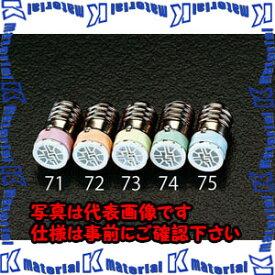 【代引不可】【個人宅配送不可】ESCO(エスコ) AC/DC24V/E10(23mm) LEDランプ(アンバー) EA940DE-73[ESC080523]