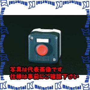【P】【代引不可】【個人宅配送不可】ESCO(エスコ) 1b /1点 コントロールボックス EA940DF-22[ESC080549]