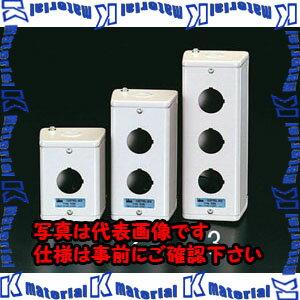 【代引不可】【個人宅配送不可】ESCO(エスコ) φ30mm/3点用 コントロールボックス EA940DF-3[ESC080538]