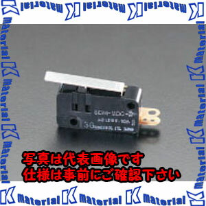 【代引不可】【個人宅配送不可】ESCO(エスコ) 125V/10A [レバー付]リミットスイッチ EA940DK-1[ESC080775]