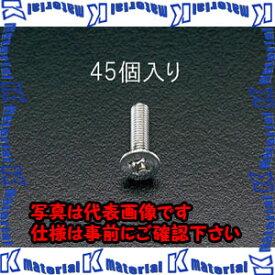 【代引不可】【個人宅配送不可】ESCO(エスコ) M4x30mm 皿頭小ねじ(ステンレス製/45本) EA949SK-45[ESC092620]
