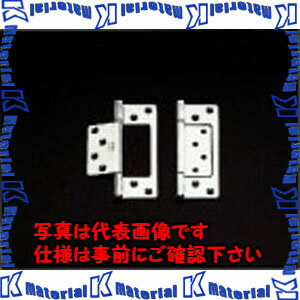【P】【代引不可】【個人宅配送不可】ESCO(エスコ) 64x22mm フラッシュ丁番(ステンレス製/2枚) EA951BS-64[ESC093864]