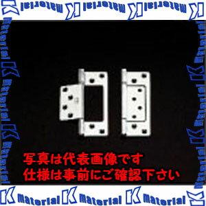 【代引不可】【個人宅配送不可】ESCO(エスコ) 76x29mm フラッシュ丁番(ステンレス製/2枚) EA951BS-76[ESC093865]