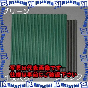 【代引不可】【個人宅配送不可】ESCO(エスコ) 100x100x3.0mm ゴム板(筋入/緑) EA997XC-101[ESC109357]