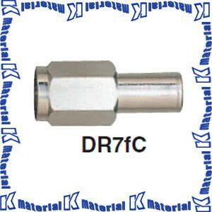 【P】マスプロ ダミー抵抗器(終端器) DR7fC