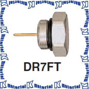【P】【在庫有り!即納可能!】マスプロ ダミー抵抗器(終端器) DR7FT