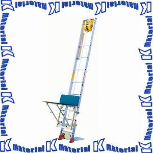 【代引不可】【個人宅配送不可】長谷川工業 荷揚機 簡易式リフト 全長4.0m B台車 JA4BX 12954 [HS0622]