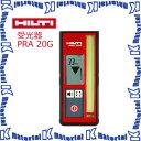 日本ヒルティ HILTI 受光器 PRA 20G 2106071